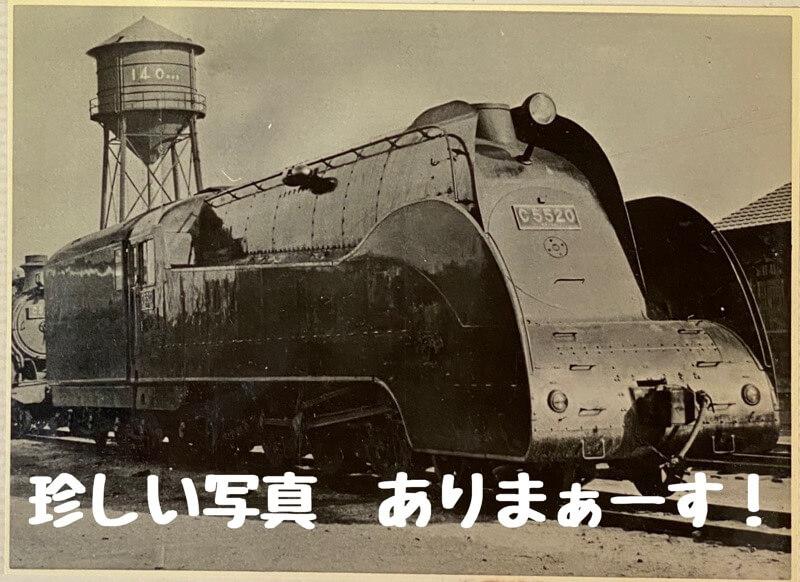 昭和のSL白黒写真